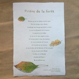 Prière de la Forêt