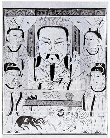 Cai Lun Inventeur du Papier